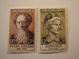 2 France Unused  Stamp(s)