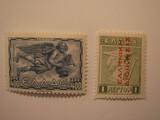 2 Greece Unused  Stamp(s)
