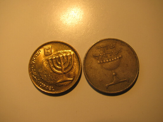 Foreign Coins: 2 Israel Coins