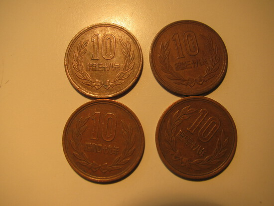 Foreign Coins:  4x Japan 10 yens