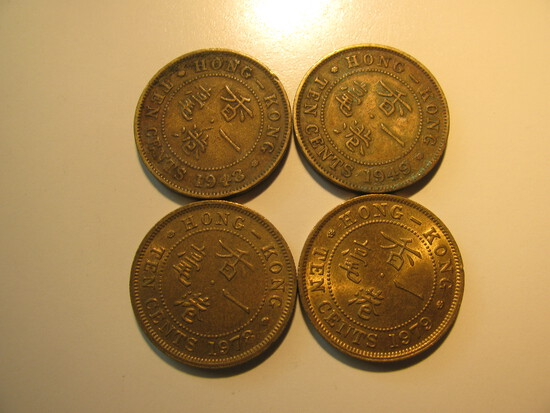 Foreign Coins:  Hong Kong 1948, 1949, 1978 & 1979 10 Cents