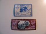 1 Russia / USSR Unused  Stamp(s)