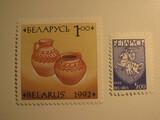 2 Belarus Unused  Stamp(s)