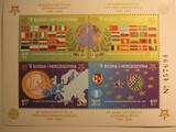 4 Bosnia Unused  Stamp(s)