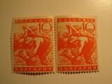 2 Bulgaria Unused  Stamp(s)