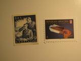 2 Croatia Unused  Stamp(s)