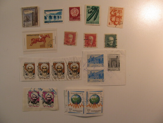 Vintage stamps set of: Bulgaria, Colombia, Czechoslovakia & Iran