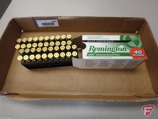 .22-250 ammo (40) rounds