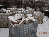 (5) BOXES OF GRANITE PAVING STONE ****FROM STOCK YARDS DOWNTOWN CHICAGO