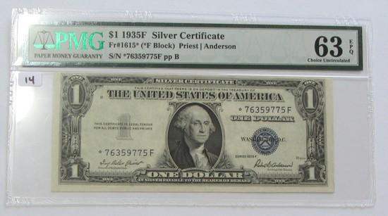 STAR $1 SILVER CERTIFICATE PMG 63 EPQ 1935-F