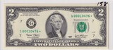 2003 $2 Star Note Low Serial Number 00010476* UNC