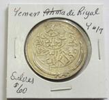 Yemen Ahmadi Riyal Y#17 Silver