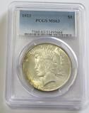 $1 1923 PEACE PCGS 63