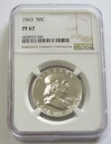 1963 PROOF FRANKLIN NGC 67