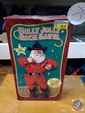 Animated Dancing Cowboy Christmas Decor