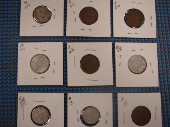 (9) UNKNOWN CHINESE COINS