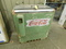 VINTAGE GLASCO GBV-50 COCA-COLA POP BOTTLE MACHINE