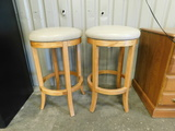 (2) OAK BAR STOOLS WITH LEATHER COVERS