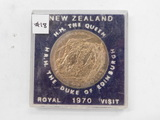 NEW ZEALAND ROYAL 1970 VISIT TO THE QUEEN  $1
