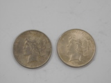 (3) 1922 SILVER PEACE DOLLARS