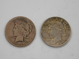 (2) 1924 SILVER PEACE DOLLARS