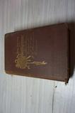 1882 BOOK
