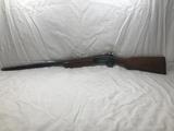 H&R MODEL 088 SINGLE SHOT 12GA SHOTGUN