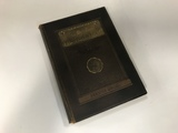1917 / 1918 / 1919 KNOX COUNTY HONOR ROLL BOOK