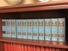 Law Books: (21) Vols. Ohio Forms Of Pleading & Practice-1990's