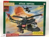 Militech Attack Copters-Lego Type Toys