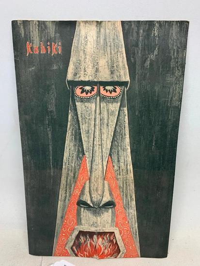 """Vintage """"Kahiki"""" Restaurant Menu-1960's Columbus, Ohio"""