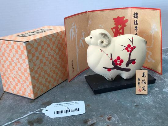 An Interesting Little Ceramic, Japanese Ram in Original Box with all Shown