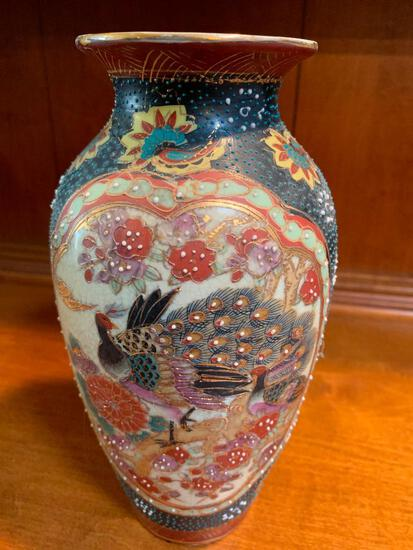 "Porcelain Oriental Style Vase 8"" Tall"