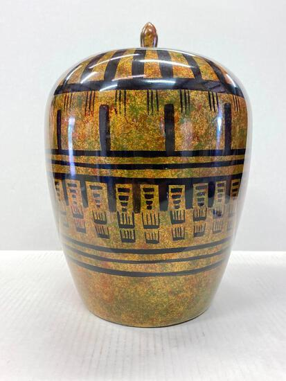 """Decorative Ceramic Vase w/Lid. This is 12"""" Tall - As Pictured"""