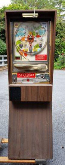 Vintage Coin Op Pachinko Machine