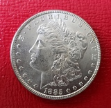 1885 P Morgan Dollar Choice BU
