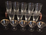 Set of (9) Tumblers and Set of (5)
