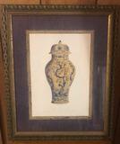 """Framed Print """" Oriental Ginger Jar"""" 19 1/2 x 23  1/4"""