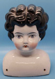 Porcelain Doll Head Marked 12