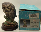 Andrea by Sadek Great Gray Owl #7682