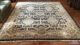 Hand-Knotted Rug--11' 11