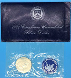 1971 S Eisenhower Uncirculated Silver Dollar in