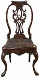 Antique 18th Century Queen Anne Slipper