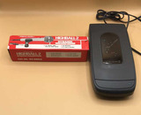 Kinyo VHS Video Rewinder and Realistic