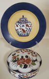 (2) Asian Inspired Decorative Items: 10.5