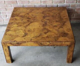 Decorative Wood Coffee Table