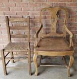 (2) Vintage Chairs: Cane Bottom, Rush Bottom