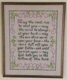 Framed Needlework--Irish Blessing--16 1/2