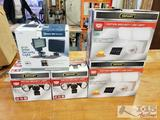 5 New Security Lights