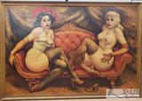 Original Framed Painting from the Mustang Ranch Brothel IRS Auction in 1990 Signed by Joe Conforte